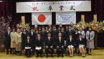 平成28年度 卒業式 が執り行われました。