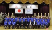 平成30年度 入学式 が執り行われました。