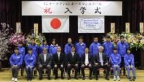 平成29年度 入学式 が執り行われました。