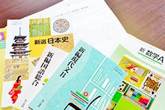 教科書(写真)